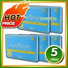 ซื้อ Aura Bright Super Vitamin ออร่า ไบรท์ ซุปเปอร์ วิตามิน สูตรใหม่ เร่งขาวกว่าเดิม 5 เท่า 5 กล่อง 15 แคปซูล 1กล่อง Aura Bright เป็นต้นฉบับ