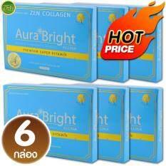 Aura Bright Super Vitamin ออร่า ไบรท์ ซุปเปอร์ วิตามิน สูตรใหม่ เร่งขาวกว่าเดิม 5 เท่า 6 กล่อง 15 แคปซูล 1กล่อง ถูก