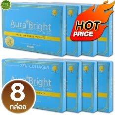 ราคา Aura Bright Super Vitamin ออร่า ไบรท์ ซุปเปอร์ วิตามิน สูตรใหม่ เร่งขาวกว่าเดิม 5 เท่า 8 กล่อง 15 แคปซูล 1กล่อง เป็นต้นฉบับ Aura Bright