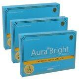 ราคา Aura Bright Super Vitamin ออร่า ไบรท์ ซุปเปอร์ วิตามิน สูตรใหม่ เร่งขาวกว่าเดิม 5 เท่า บรรจุ 15 แคปซูล 3 กล่อง เป็นต้นฉบับ Aura Bright