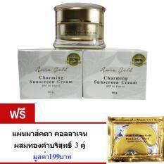 ราคา Aura Gold ครีมกันแดด Charming Sunscreen Cream Spf50Pa ใช้ทาบำรุงผิวหน้า ป้องกันแสงแดด หน้าเด็ก หน้าขาวใส จำนวน1กล่อง ขนาด 30 กรัม แถม แผ่นมาส์กตา คอลลาเจนผสมทองคำบริสุทธิ์3 คู่ มูลค่า199บาท Aura Gold ออนไลน์