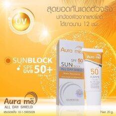 ราคา ราคาถูกที่สุด ครีมกันแดด Aura Me Aurame Spf50 Pa สูตรกันน้ำ