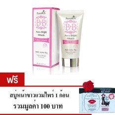 ซื้อ Aurarisบีบีครีม ครีมกันแดดBb Face Cream Spf30 Pa 30 Ml แถมฟรี สบู่แวมไพร์1ก้อน Auraris
