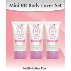 ราคา Auraris Mini Bb Body Lover Set Aura Bright Miracle Bb Face Cream Spf30 Pa 30 Ml Blemish Balm Cream Instant White Face With Skin Nutrition 3 Pcs Auraris เป็นต้นฉบับ