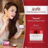 ความคิดเห็น Aurum Ginseng Collagen Cream 1กระปุก