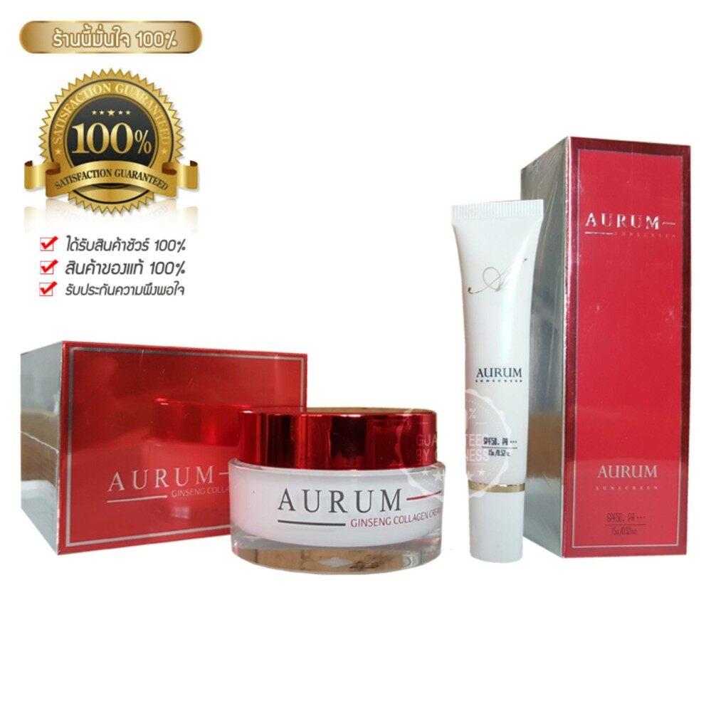 เช็คข้อมูล Aurum Ginseng Collagen Cream ออรั่ม ครีม อั้ม พัชราภา 50g. + Aurum Sunscreen Ultimate Nano Sun Protection SPF50+ PA+++ ครีมกันแดด อั้ม พัชราภา 15g. ครีมยอดนิยมจากเกาหลี
