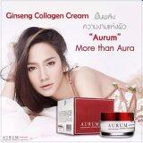 ซื้อ Aurum Ginseng Collagen Cream ครีม อั้ม พัชราภา ฟื้นฟูผิวและช่วยให้ผิวหน้าดูอ่อนกว่าวัย 1 กระปุก 50 กรัม Aurum เป็นต้นฉบับ