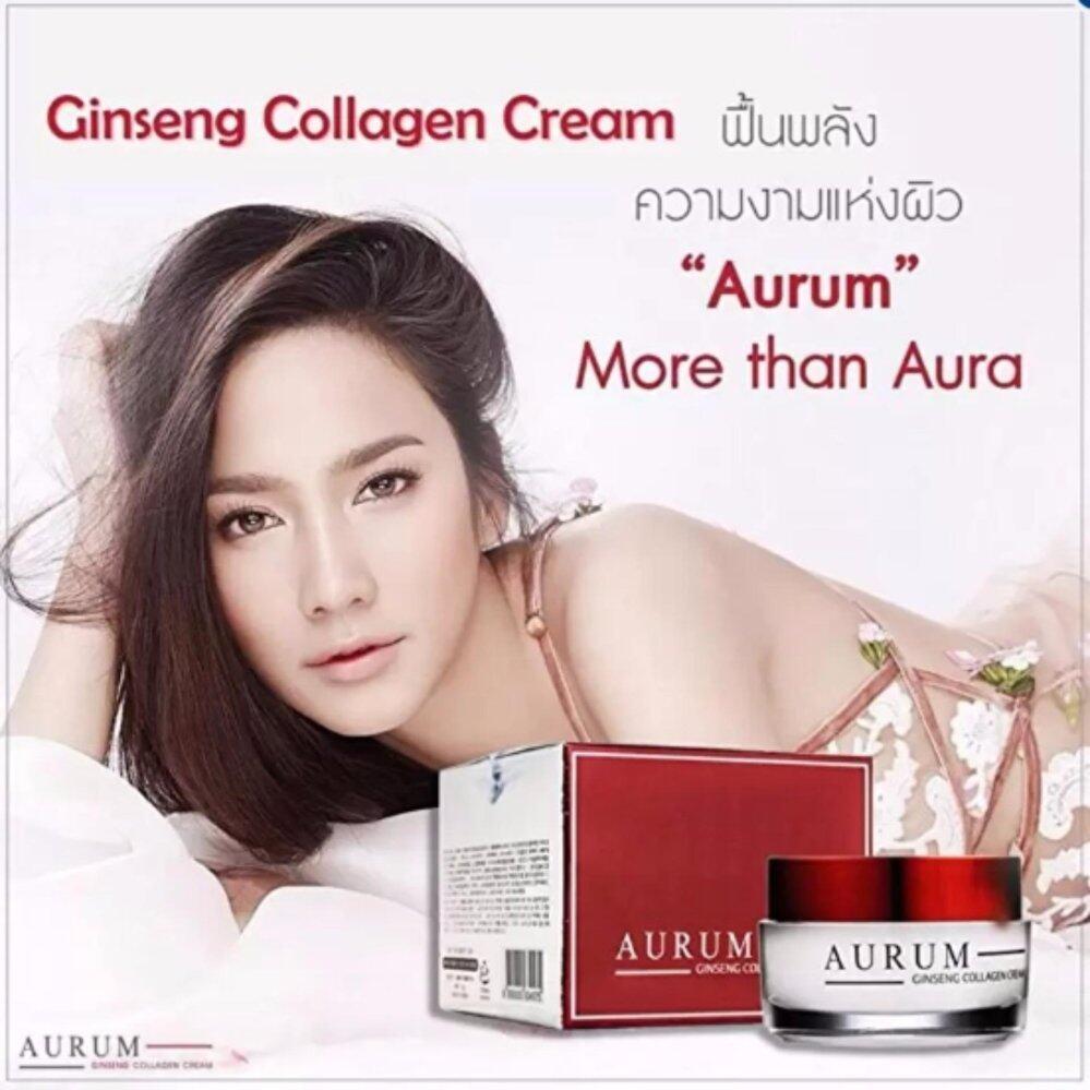 มอยเจอร์ไรเซอร์หน้าขาว-Aurum Ginseng Collagen Cream ครีม อั้ม พัชราภา ฟื้นฟูผิวและช่วยให้ผิวหน้าดูอ่อนกว่าวัย 1 กระปุก (50 กรัม)
