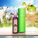 ราคา Australian Bio Essence Lanolin Oil ลดริ้วรอย เสริมสร้างคอลลาเจน ไฮยาลูรอน และอีลาสติน 125Ml ที่สุด