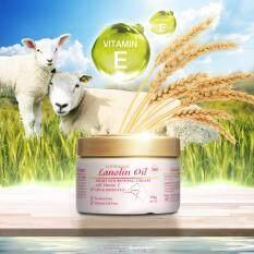 ซื้อ Australian Lanolin Oil Night Cream ลดริ้วรอย เสริมสร้างคอลล่าเจน กระตุ้นการสร้างเซลใหม่250G ออนไลน์ นนทบุรี