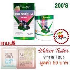 ขาย Ausway Colostrum Tablets 820 Mg 200 Tablets 1กระปุก Ausway