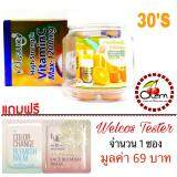 Ausway High Strength Vitamin C Max 1200Mg ออสเวย์ วิตามินซีโดสสูงสุด แบ่งขาย 30เม็ด เป็นต้นฉบับ