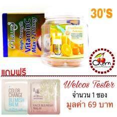 ขาย Ausway High Strength Vitamin C Max 1200Mg ออสเวย์ วิตามินซีโดสสูงสุด แบ่งขาย 30เม็ด เป็นต้นฉบับ