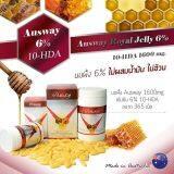 ซื้อ Ausway นมผึ้ง Ausway Premium 6 10Hda Royal Jelly 1600Mg 365 เม็ด Ausway ออนไลน์