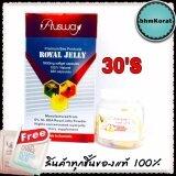 ราคา Ausway Premium Royal Jelly 1600Mg 6 นมผึ้งออสเวย์พรีเมี่ยม แบ่งขาย30 เม็ด ใหม่ ถูก