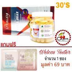 ขาย Ausway Premium Royal Jelly 1600Mg 6 นมผึ้งออสเวย์พรีเมี่ยม แบ่งขาย 30เม็ด Ausway ผู้ค้าส่ง