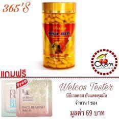 ส่วนลด Ausway Royal Jelly 1500 Mg นมผึ้ง ออสเวย์รอยัลเจลลี่ 365เม็ด 1กระปุก Ausway