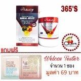 ราคา Ausway Royal Jelly 1600Mg 6 นมผึ้ง ออสเวย์ 365เม็ด 1กระปุก เป็นต้นฉบับ