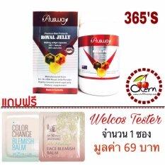 โปรโมชั่น Ausway Royal Jelly 1600Mg 6 นมผึ้ง ออสเวย์ 365เม็ด 1กระปุก Ausway ใหม่ล่าสุด