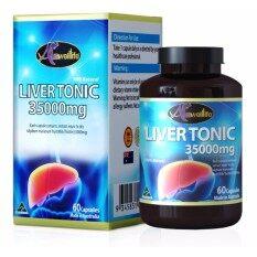 ซื้อ Auswelllife Liver Tonic 35000Mg วิตามินบำรุงตับ ล้างสารพิษ ดีท็อกตับให้แข็งแรง จำนวน 60 แคปซูล Liver ออนไลน์