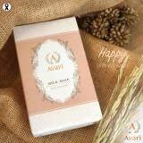 ทบทวน ที่สุด Avari Cleansing Milk Soap 30G 2 ก้อน