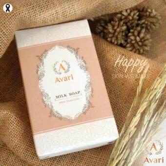 Avari Cleansing Milk Soap 30g 2 ก้อน