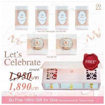 Avari Cleansing Milk Soap Gift for Give Avari Set เซ็ทของขวัญสุดน่ารัก 1. สบู่ล้างเครื่องสำอาง สบู่อาวารี่ Avari Cleansing Soap 80 g x 4 ก้อน 2. Avari jelly puff x 2 ก้อน รับฟรี!! กล่องของขวัญ Avari Gift for Give Box set ฟรีทันที 1 กล่อง (Limited Edition)
