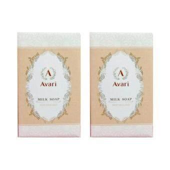 Avari Milk Soap80g. ( 2 กล่อง) สบู่อาวาริ สบู่ล้างเครื่องสำอาง สบู่น้ำนมวัวจาก New Zealand
