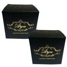 ราคา Ayu Original Brand 2 กล่อง เป็นต้นฉบับ Unbranded Generic