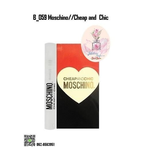 B-059 Moschino//Cheap and  Chic