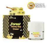 ขาย B Secret Forest Honey Bee Cream บี ซีเคร็ท ครีมน้ำผึ้งป่า ครีมบำรุงผิวหน้าเนียนเด้ง ขนาด 15 กรัม 1 กระปุก ออนไลน์ กรุงเทพมหานคร