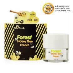 ซื้อ B Secret Forest Honey Bee Cream บี ซีเคร็ท ครีมน้ำผึ้งป่า ครีมบำรุงผิวหน้าเนียนเด้ง ขนาด 15 กรัม 1 กระปุก B Secret ถูก