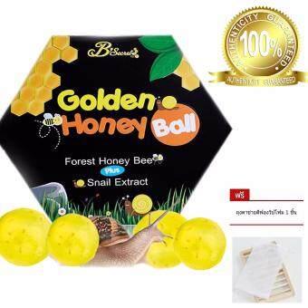 ราคา B Secret Golden Honey Ball Soap Mask 2 In 1 Plus Snail Extract 100 Original Product By Vip Agent มาร์กลูกผึ้งของแท้ 100 จำหน่ายโดยตัวแทน Vip เป็นต้นฉบับ
