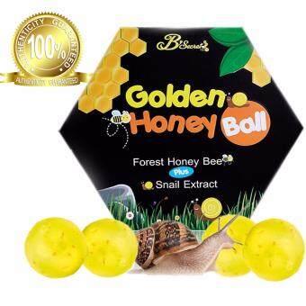 ราคา B Secret Golden Honey Ball Soap Mask 2 In 1 Plus Snail Extract 100 Original Product By Vip Agent มาร์กลูกผึ้งของแท้ 100 จำหน่ายโดยตัวแทน Vip B Secret ใหม่
