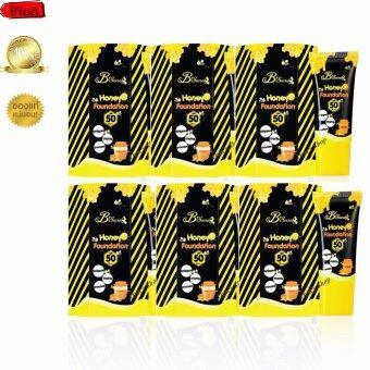 ขาย B Secret W2M Honey Foundation Sunscreen Spf 50 Pa 100 Original Product By Vip Agent กันแดดละลายได้ W2M ของแท้ 100 จำหน่ายโดยตัวแทน Vip 6 Pcs ถูก