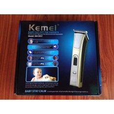 ขาย ปัตตาเลี่ยนไร้สาย ตัดผม Baby Cut Off The Experts รุ่น Km 5017 ผู้ค้าส่ง
