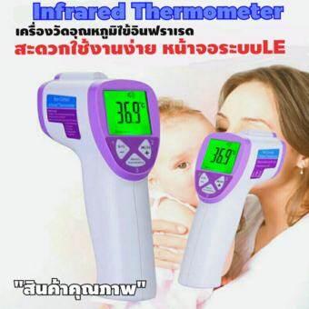 Baby Infrared Thermometerเครื่องวัดไข้ดิจิตอลแบบไม่สัมผัส ชนิดอินฟราเรด เทอร์โมมิเตอร์ ให้ความแม่นยำสูง  รุ่น PROเทอร์โมมิเตอร์วัดไข้ 4 in 1 สีของหน้าจอแสดงผลไข้พร้อมตัวเลขอุณภูมิ คุ้มค่าขึ้นไปอีกฟรีแบตเตอรี่ 2 ก้อนเพื่อความสะดวกสบายใช้งานได้ทันที  -