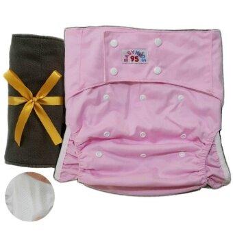 BABYKIDS95 ผ้าอ้อมผู้ใหญ่ ซักได้ กันน้ำ รุ่นยืดพิเศษ ขอบขา2ชั้น (รอบเอว 23-38 นิ้ว) พร้อมแผ่นซับชาโคล B2 -Light Pink (สีชมพูอ่อน)