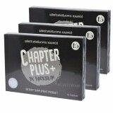 ขาย Backslim Chapter Plus ผลิตภัณฑ์อาหารเสริม แชพเตอร์พลัส กล่องดำ บรรจุ 10 แคปซูล 3กล่อง