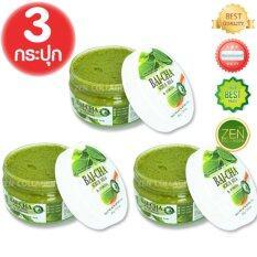 ซื้อ Bai Cha Scrub Milk By Dudeezone ใบชา สครับ น้ำนม แค่ขัดก็ขาวใส ผิวเนียนนุ่ม ชุ่มชื่น 3 กระปุก 370 กรัม 1 กระปุก ถูก ใน Thailand