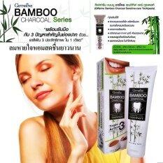 ซื้อ Bamboo Charcoal Triple 3 Action แบมบู ชาโคล์ แอนด์ ชาร์มมิ่ง ยาสีฟัน ฟอกฟันขาว ขจัดคราบ ชา กาแฟ และ บุหรี่ ขจัดกลิ่นปาก ช่วยดูดซับกลิ่นไม่พึงประสงค์ในช่องปาก ลมหายใจหอม สดชื่น ยาวนาน ตลอดวัน 1 หลอด 100G Giffarine ถูก