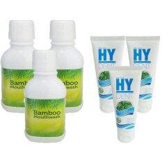 โปรโมชั่น Bamboo Mouthwash น้ำยาบ้วนปาก 3 ขวด Hy Dent ยาสีฟัน 3 หลอด ถูก