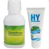 ซื้อ Bamboo Mouthwash 300Ml Hy Dent Set ดูแลสุขภาพปาก 80 G Hylife