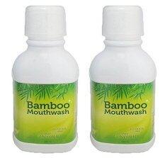 ราคา Bamboo Mouthwash น้ำยาบ้วนปาก ขจัดคราบหินปูน ชา กาแฟ แพ็คคู่ 300 Ml Hylife