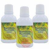 ซื้อ Bamboo Mouthwash Plus แบมบู เม้าท์วอช พลัส 300Ml 3 ขวด ใหม่ล่าสุด