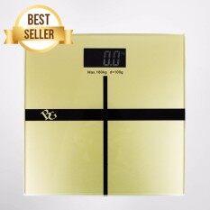 โปรโมชั่น B G Electronic Weight Scale เครื่องชั่งน้ำหนักดิจิตอล Gold รุ่น Bg 9380 กรุงเทพมหานคร