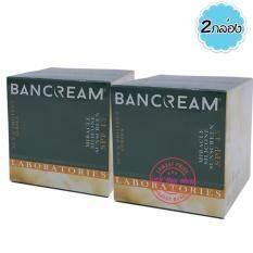 ซื้อ Ban Cream Miracle Silicone Sunscreen Spf 45 ครีมกันแดดมิราเคิลซิลิโคน สีเนื้อ X 2 กระปุก Ban Cream เป็นต้นฉบับ