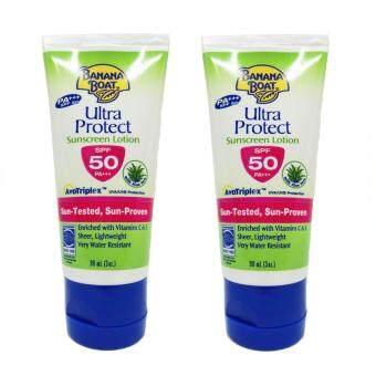 Banana Boat Ultra Protect Sunscreen Lotion SPF 50 PA+++ ( 2 หลอด)