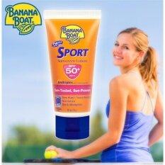 ขาย ครีมกันแดดกันเหงื่อสำหรับเล่นกีฬา Banana Boat Ultra Sport Sunscreen Lotion Spf50 Pa ออนไลน์