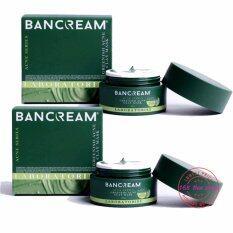 Bancream Greenish Acne Clay Mask โคลนฝรั่งเศสพอกหน้า โคลนพอกหน้าลดสิว โคลนเขียวบ้านครีมลดสิว บรรจุ 20 กรัม X 2 กระปุก.